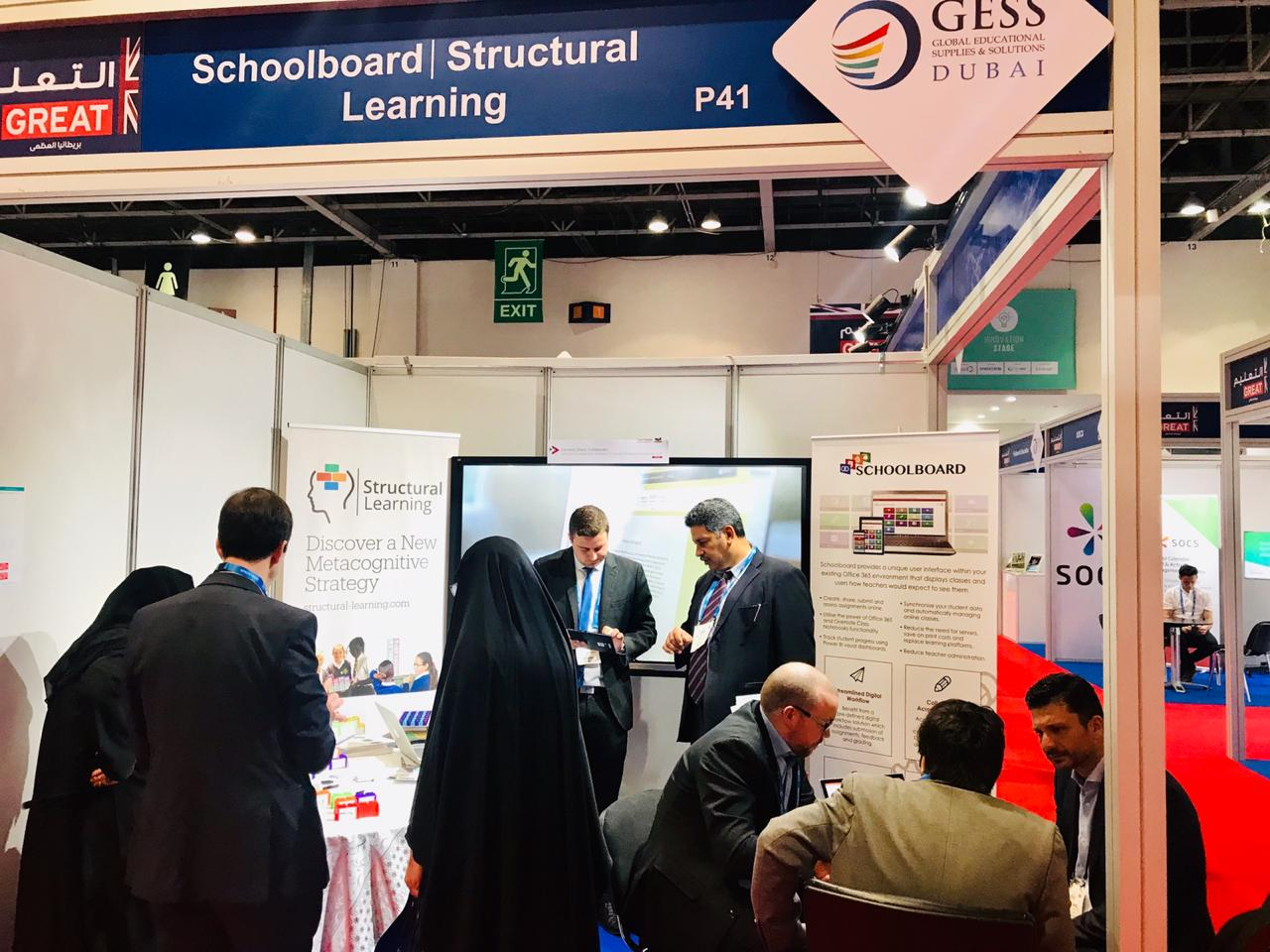 Global Education Supplies and Solutions 2019 (GESS)