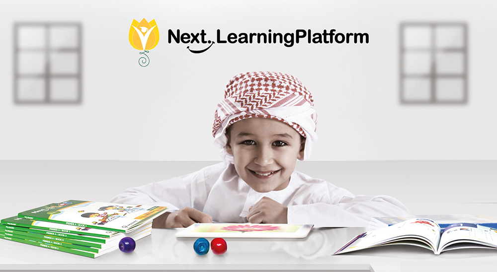 An all-encompassing Integrated School Management Platform for our Bright Torchbearers